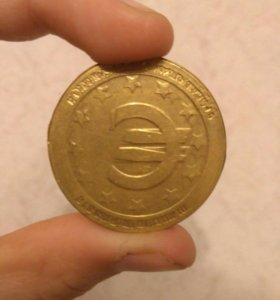 Монеты)