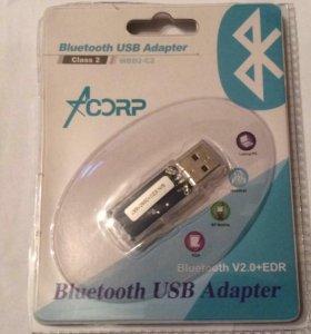 Беспроводное соединение Bluetooth USB Adapter .