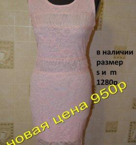 Платья розовое р 42 44