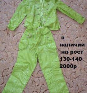 Новый костюм р 130-140