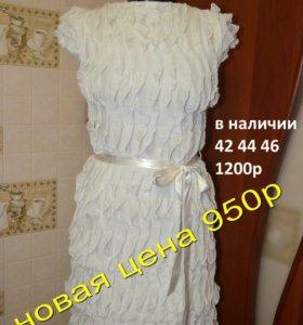 Платья белое р 42 44 46 новое