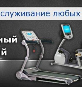 Ремонт тренажеров