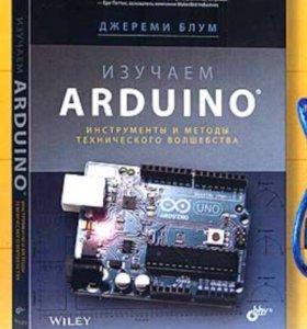Книга по программированию