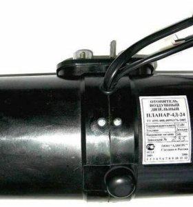 Воздушный отопитель салона планар_4ДМ24 3,0кВт