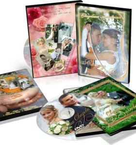 Оформление боксов и дисков cd/dvd