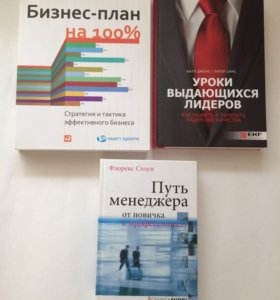 Книги оптом