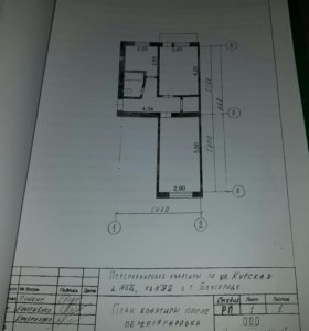 Квартира 2-х комнатная /Р-н Мичурина