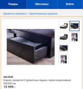 Кровать и матрас Икеа