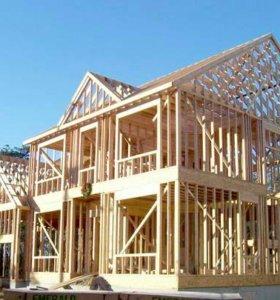 Строительство каркасных домов, бань, гаражей