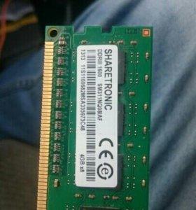 Оперативная память ddr3 4gd