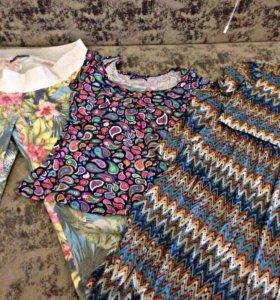 Для беременных одежда