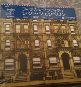 Led Zeppelin Psysical Graffiti компакт-диск