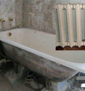 Вывозим чугунные ванны и батареи