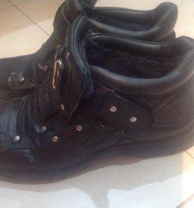 Обувь мужская зимняя р42