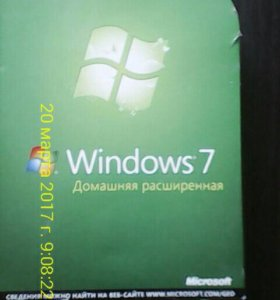 Windows 7 Домашняя расширенная