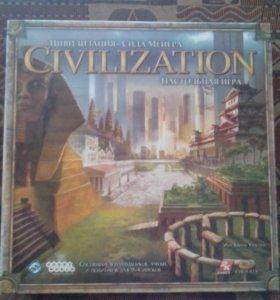 Цивилизация, настольная игра
