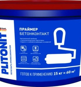 Грунт для стен бетонконтакт plitonit 15кг