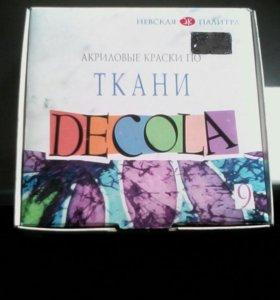 Акриловые краски по ткани. DECOLA