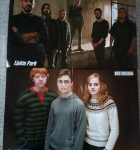 Постеры (плакаты) с журнала Все звезды
