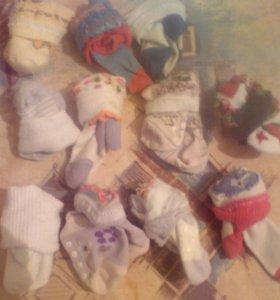 Носочки до года