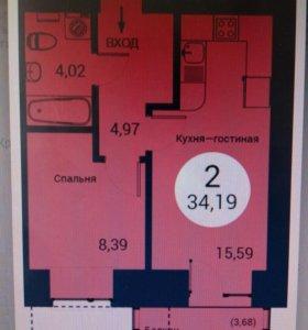 2-ком. 34.19 м. кв в Арбан Smart,3