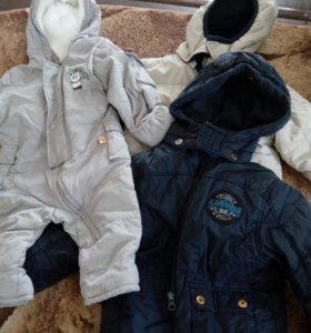 Куртки комбинезон