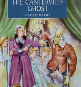 Кентервильское привидение на англ.яз.