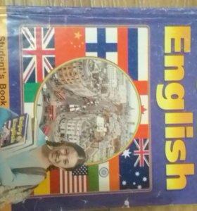 Английский 6 класс,Бибилетова