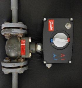 Danfoss AMV 20 и рег. клапан VB2 в сборе