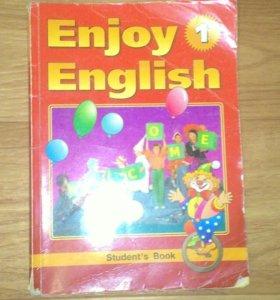 Английский Бибилетова 1 класс (2 класс)