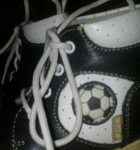 Ботиночки ортопедические на первый шаг