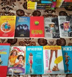 Книги Маши Царевой и Натальи Нестеровой