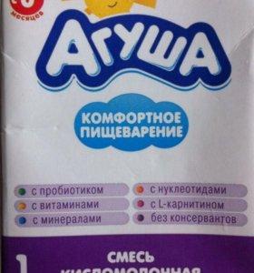 Агуша км 1