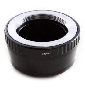 Переходное кольцо Nikon1 - M42