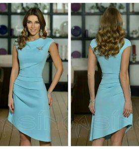 Платье новое , размер 46