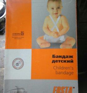 Бандаж детский (перинка Фрейка)