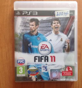 FIFA 11 ( PS 3 )