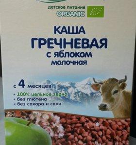Каша молочная с 4 мес