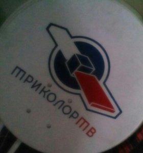 ТАРЕЛКА ТРИКОЛОР ТВ.