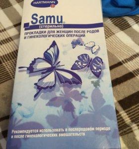 Прокладки после родов и гинекологических операций