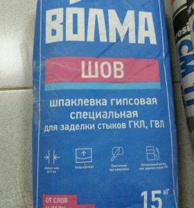Волма Шов 15 кг