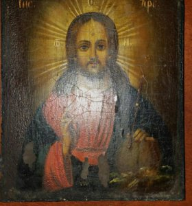 Исус Вседержитель