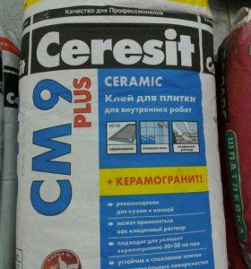 Ceresit CM 9 клей для плитки