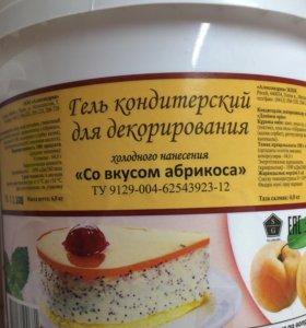 Все для пекаря и кондитера
