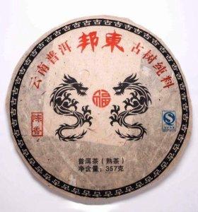 """Чай Пуэр Шу """"Черный Дракон"""", 2013г., 357гр."""