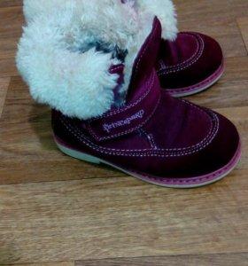 Теплые ботинки и валенки/новые.торг