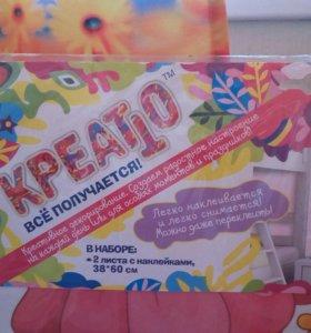 Наклейка для декора детской комнаты