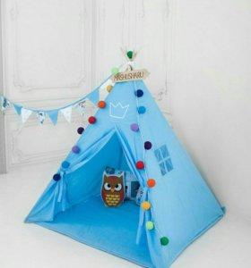 Вигвам, палатка, детский домик