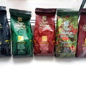 Колумбийское кофе Juan Valdez