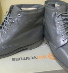 Ботинки мужские ортопедические-42, сшиты на заказ
